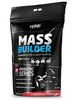 VPLab Mass Builder 5000g